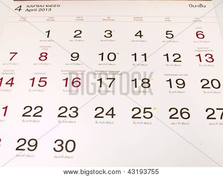 April 2013  Gregorian And Lunar Calender From Thailand
