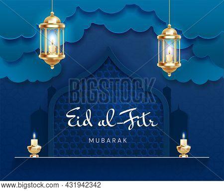 Ramadan Kareem Postcard On Dark Blue Background. Arabian Night For Ramadan. National Religious Templ