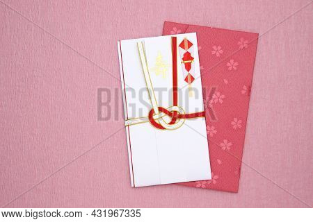 Traditional Japanese Envelope For Money Gift To Celebration, Present Wrapping Gift Translation: