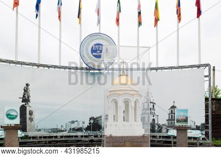 Irkutsk, Russia - July 30, 2021. Friendship Of Cities Monument. Editorial Friendship Monument Of Cit