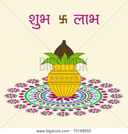 Illustration of coconut and leaves on beautiful pot on decorated rangoli with text of shubh, labh and swastika on light background.
