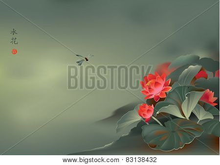 Japanese lotus flower and dragonfly