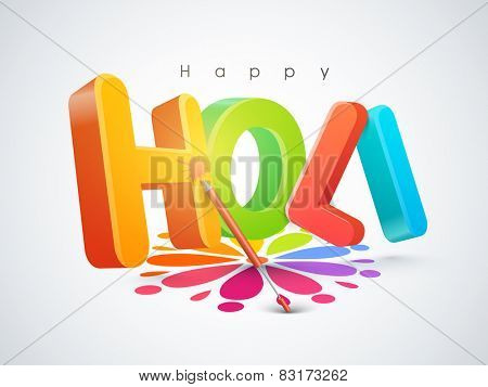 Glossy 3D text Holi with color gun on floral design decorated rangoli for Indian festival of colors celebration.