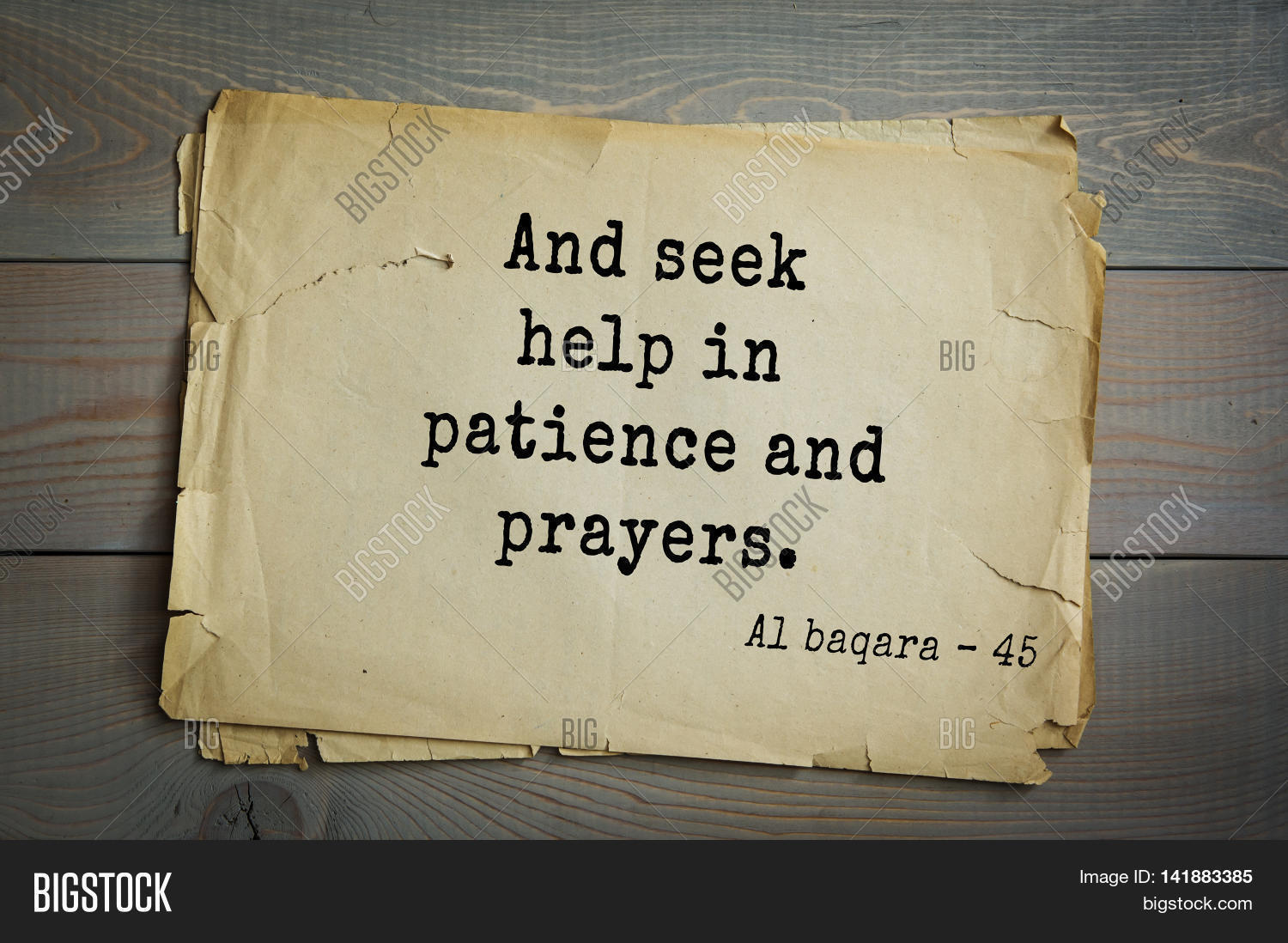 Quotes About Seeking Help: Islamic Quran Quotes. Image & Photo (Free Trial)