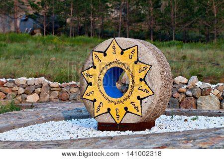 Rock Garden, and a meditation on the territory of a Buddhist temple. Datsan Rinpoche Bagsha on Bald Mountain in Ulan-Ude, Buryatia, Russia.