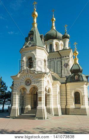 Famous Church of Christ's Resurrection in Foros near Yalta, Crimea