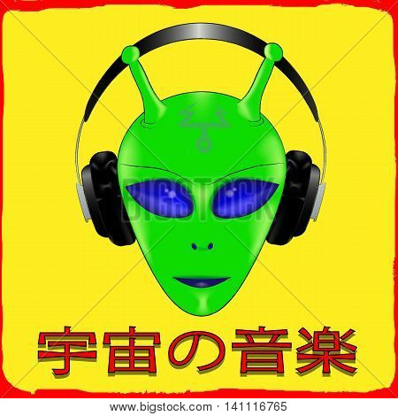green humanoid with headphones and the inscription in Japanese