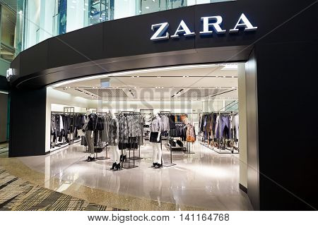 SINGAPORE - CIRCA NOVEMBER, 2015: Zara store at Singapore Changi Airport. Changi Airport  is the primary civilian airport for Singapore and one of the largest transportation hubs in Southeast Asia.