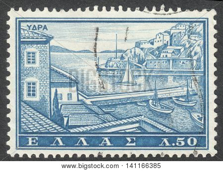 MOSCOW RUSSIA - CIRCA APRIL 2016: a post stamp printed in GREECE shows Hydra island the series