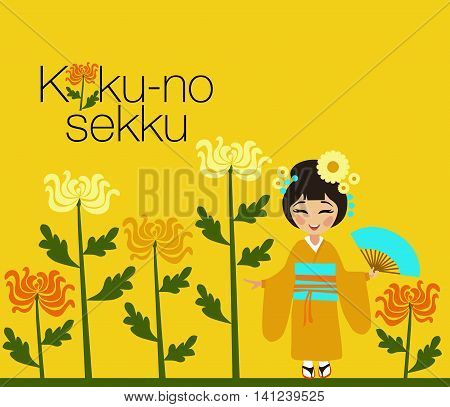 Holiday of chrysanthemums (kiku-no sekku) and girl in a kimono on a yellow background