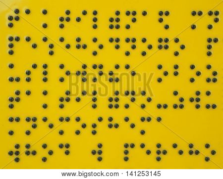 A fragment of the text written with the help of Braille