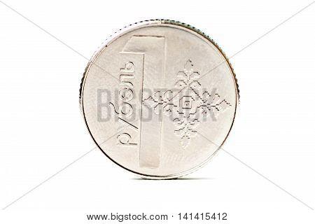 New Money In Belarus After Denomination