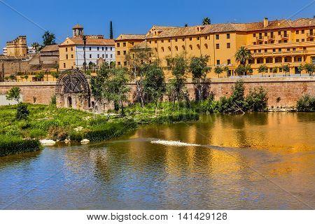 Ancient Waterwheel Alcazar River Guadalquivir Cordoba Spain