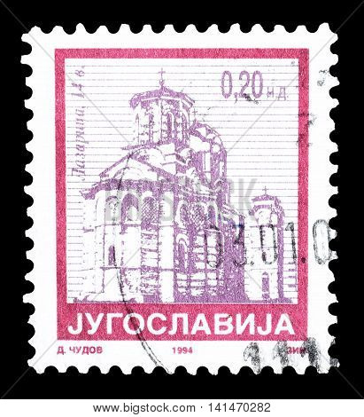 YUGOSLAVIA - CIRCA 1994 : Cancelled postage stamp printed by Yugoslavia, that shows Church Lazarica in Krusevac.