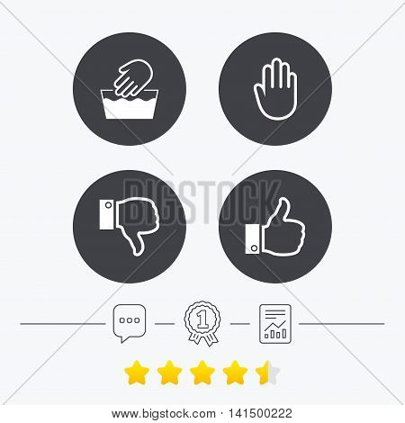 Hand icons. Like and dislike thumb up symbols. Not machine washable sign. Stop no entry. Chat, award medal and report linear icons. Star vote ranking. Vector