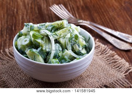 Fresh Cucumber And Dill Salad