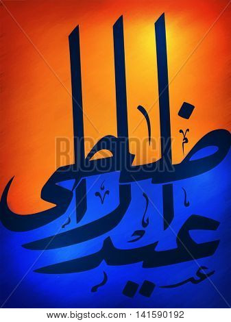Creative Arabic Islamic Calligraphy Text Eid-Al-Adha on colorful pattern, Vector Typographical Background for Muslim Community, Festival of Sacrifice Celebration.