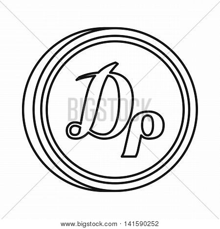 Greek drachma sign icon in outline style isolated on white background