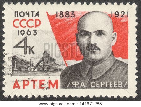 MOSCOW RUSSIA - CIRCA APRIL 2016: a post stamp printed in the USSR shows a portrait of F.A. Sergeev dedicated to the 80th Birth Anniversary of Artem (F.A. Sergeev) circa 1963