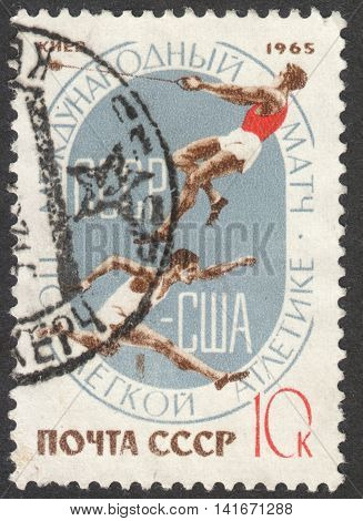 MOSCOW RUSSIA - CIRCA APRIL 2016: a post stamp printed in the USSR the series