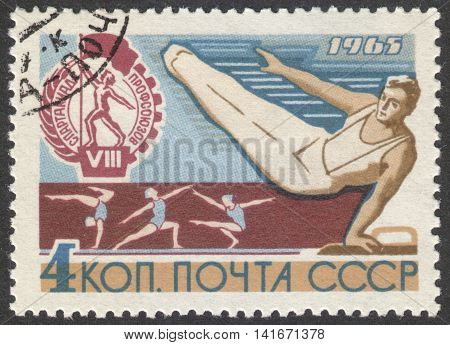 MOSCOW RUSSIA - CIRCA APRIL 2016: a post stamp printed in the USSR shows a gymnasts the series