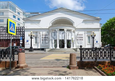 MOSCOW RUSSIA - JULY 23 2016: Moscow Order of Merit State Academic Theatre
