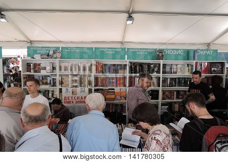 MOSCOW - JUNE 03, 2016: Open Book Fair on the Red Square in Moscow.