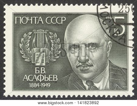 MOSCOW RUSSIA - CIRCA MAY 2016: a post stamp printed in the USSR dedicated to the 100th Anniversary of the Birth of B.V. Asafev circa 1984