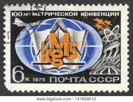 MOSCOW RUSSIA - CIRCA APRIL 2016: a post stamp printed in the USSR dedicated to the 100th Anniversary of International Metre Convention circa 1977