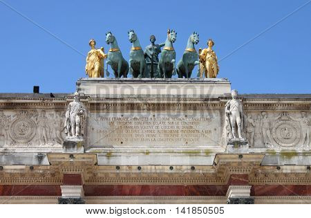 Quadriga over the Arc de Triomphe du Carrousel in Paris, France