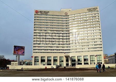 MURMANSK, RUSSIA - APRIL 17, 2016: Hotel