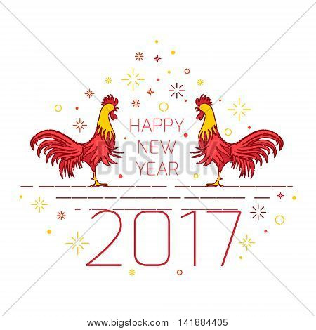Rooster Chinese New Year 2017 decoration design template on white background. Red fire symbol logo for eastern calendar. Vector illustration.