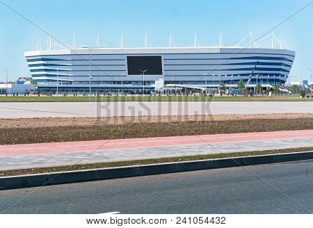 Sports Complex, Sports Facility, Football Stadium In Spring, Russia, Kaliningrad, May 2018, World Cu