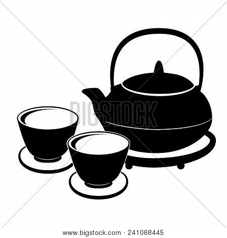 Set Cup Of Tea Vector Relax Time