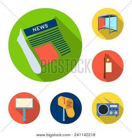 Production Of Advertising Flat Icons In Set Collection For Design. Advertising Equipment Vector Symb