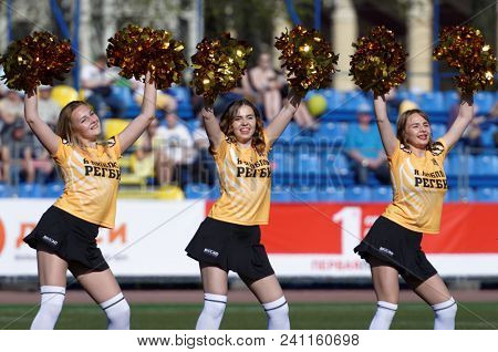 ST. PETERSBURG, RUSSIA - MAY 12, 2018: Cheer-dance group in action before match Narvskaya Zastava, Russia - Busly, Belarus during Rugby Europe Sevens Club Champion's Trophy. Narvskaya Zastava won 57-0