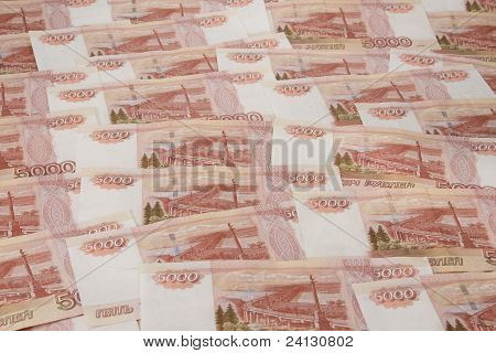 Banknote of russian money