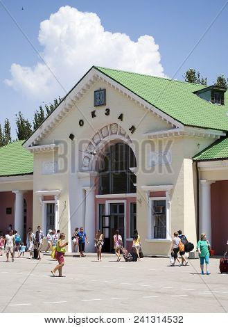 Crimea. 13 July 2010. Train Station Feodosia Summer Day