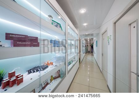 MOSCOW, RUSSIA - DEC 13, 2017: Interior of corridor in Genius Cosmetology clinic. Genius Cosmetology is the center of aesthetic medicine.