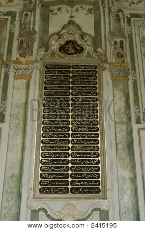 Desk On Harem`S Wall In Topkapi Palace.