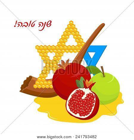 Rosh Hashanah, Jewish New Year, Star Of David With Honeycomb, Shofar And Traditional Holiday Symboli