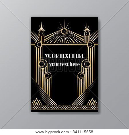 Art  Deco Greece Columns Page  A4 Template