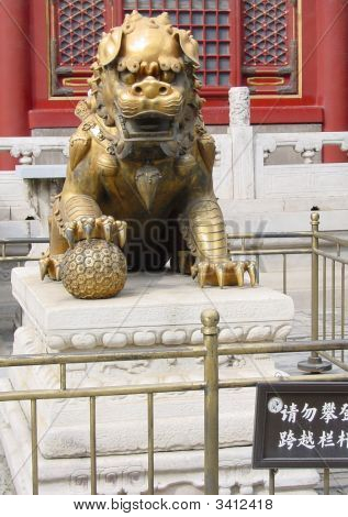 China Forbidden City Ornamental Lion Guarding Entrance Of Building