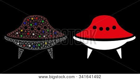 Glossy Mesh Alien Spaceship Icon With Glitter Effect. Abstract Illuminated Model Of Alien Spaceship.