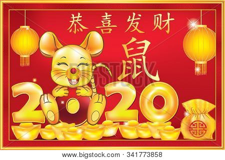 Happy Chinese New Year Of The Rat 2020! - Red Greeting Card. Ideograms Translation: Congratulations