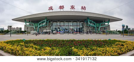 Chengdu, Sichuan Province, China - May 28, 2019 : Chengdu Dong East Railway Station Panorama With Ye