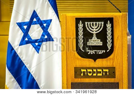 Knesset, Jerusalem, Israel. October 3, 2019. Israel S Coat Of Arms In The Israeli Parliament Committ