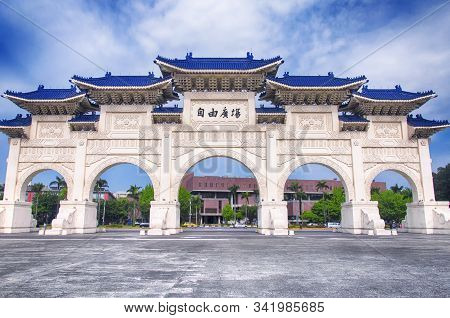 The Iconic Freedom Square Gate Into The Zhongzheng Memorial Hall Park In Taipei Taiwan.  Chinese Tra