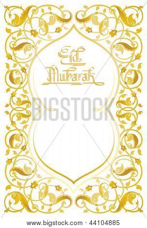 Ramadan concept design with