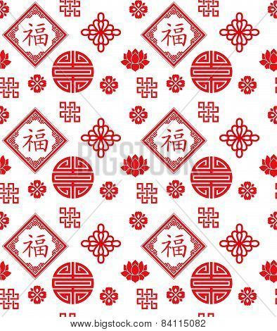 Chinese New Year red and white pattern